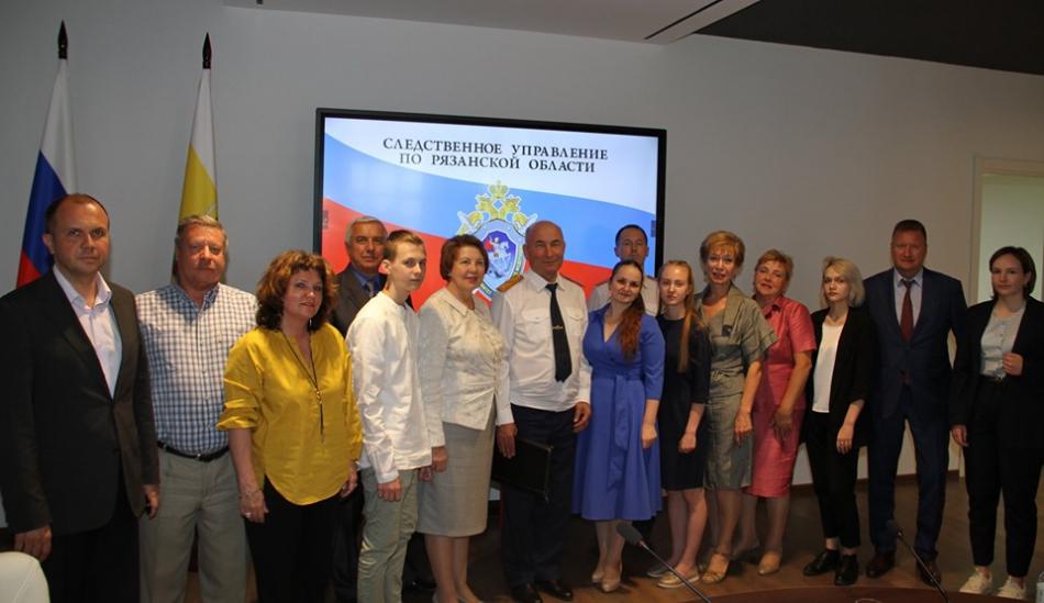 Состоялось совместное заседание совещательных органов при следственном управлении СК России по Рязанской области