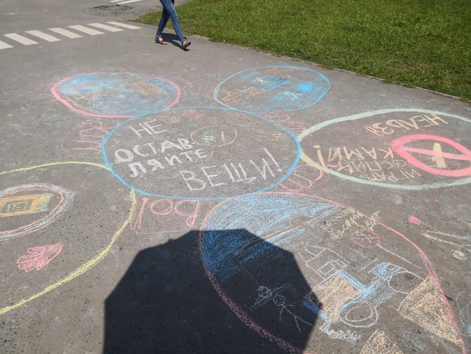 В Екатеринбурге прошел День безопасности детства