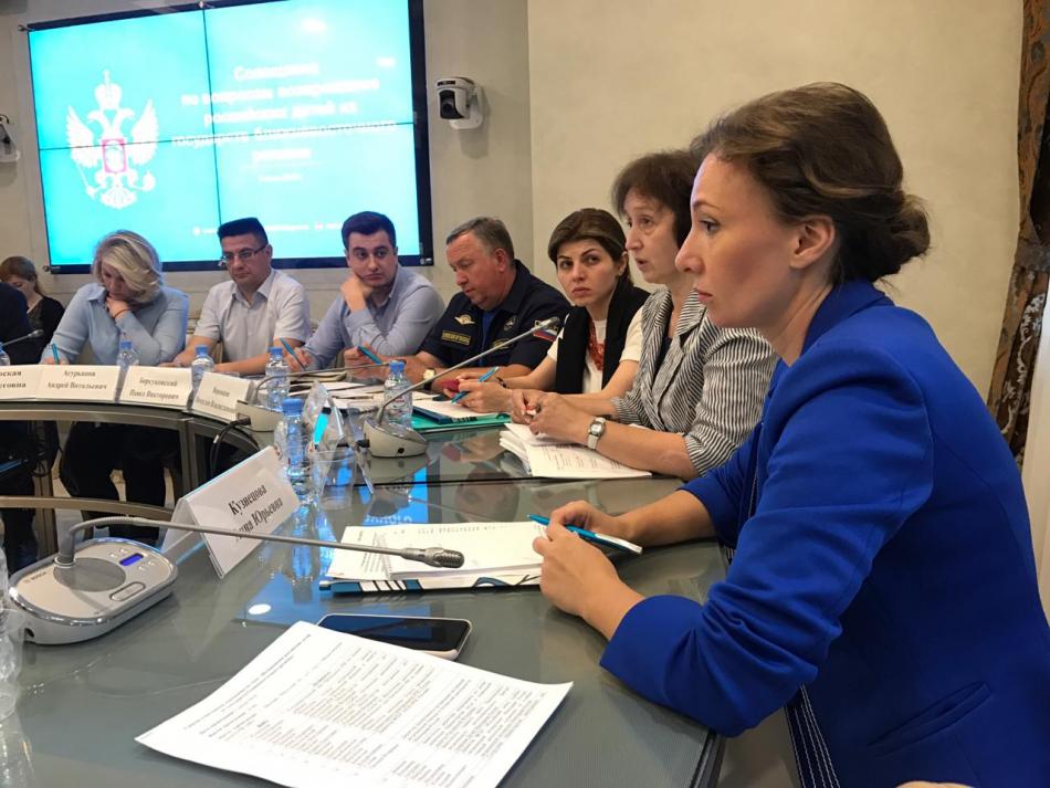 Анна Кузнецова приняла участие в рабочем совещании по подготовке к возвращению очередной группы детей из зоны боевых действий на Ближнем Востоке