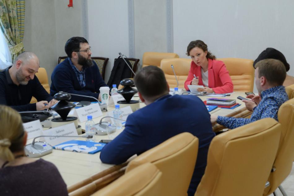 Анна Кузнецова провела встречу с разработчиками единой цифровой платформы оказания благотворительной помощи детям