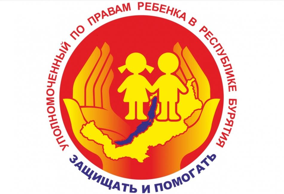 В разрешение спора вмешался детский омбудсмен Бурятии