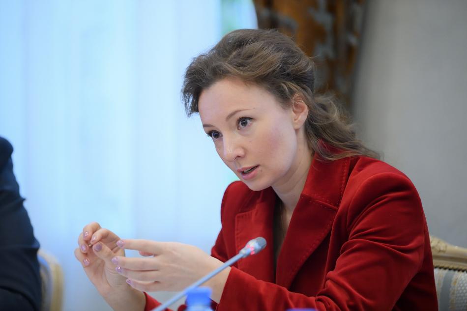 Детский омбудсмен Анна Кузнецова объявила о завершении приема  заявок на участие в инициативе «Вектор «Детство-2019»