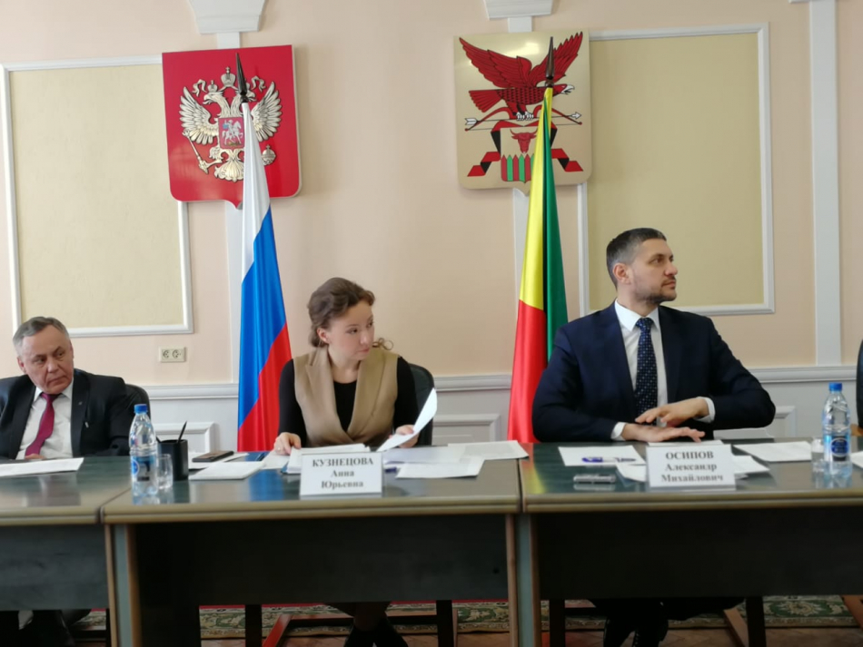 Анна Кузнецова обсудила с руководством Забайкалья комплекс мер по улучшению жизни детей в регионе