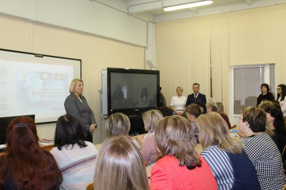 Людмила Куракова встретилась с представителями органов опеки и попечительства муниципалитетов Липецкой области