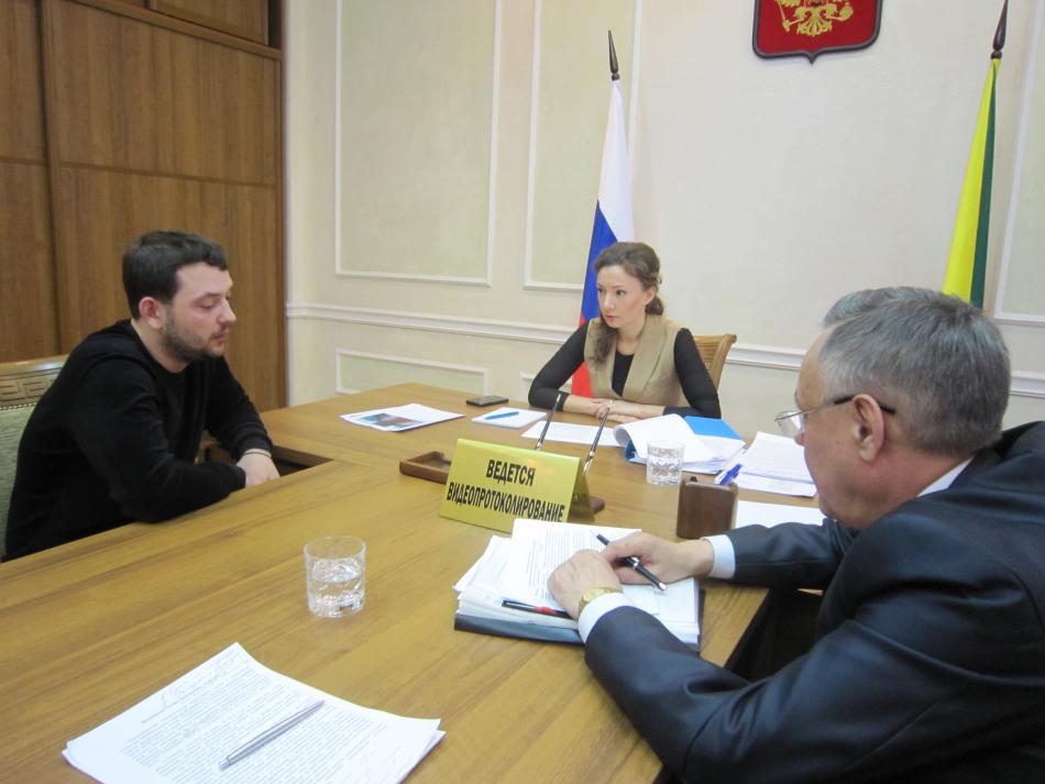 Визит Уполномоченного при Президенте Российской Федерации по правам ребёнка в Забайкальский край