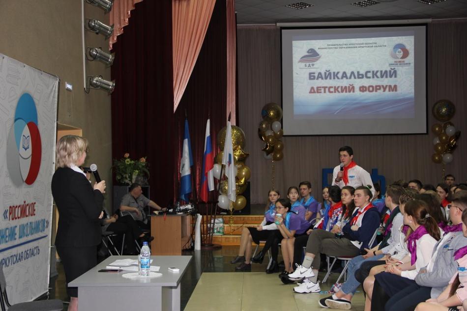 Светлана Семенова встретилась с участниками Х Межрегионального Байкальского детского форума