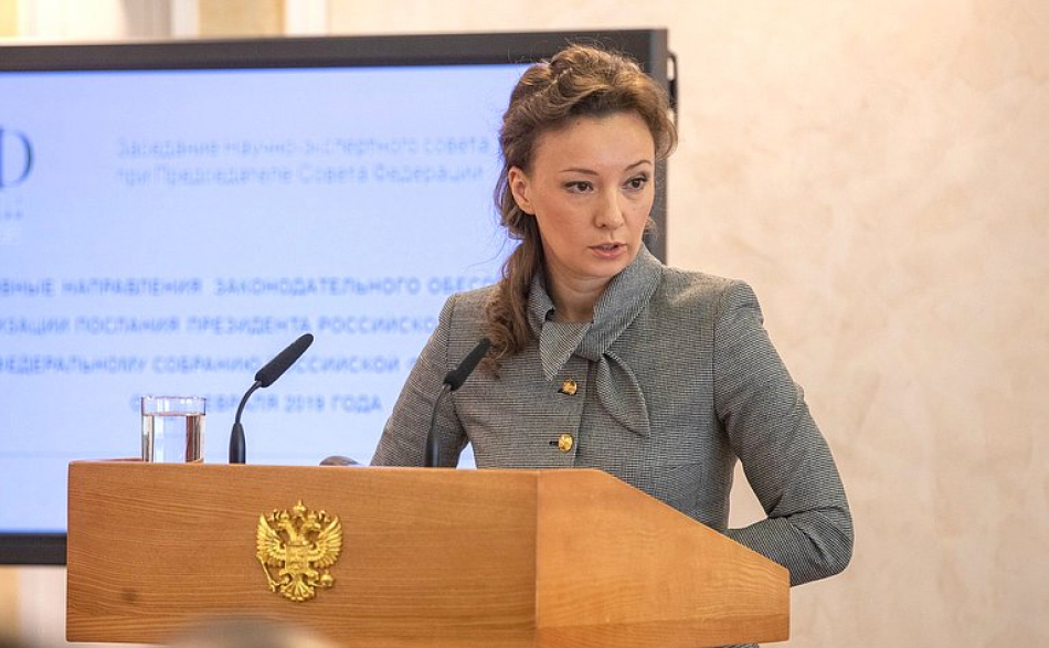 Анна Кузнецова выступила с докладом на заседании научно-экспертного совета при Председателе Совета Федерации
