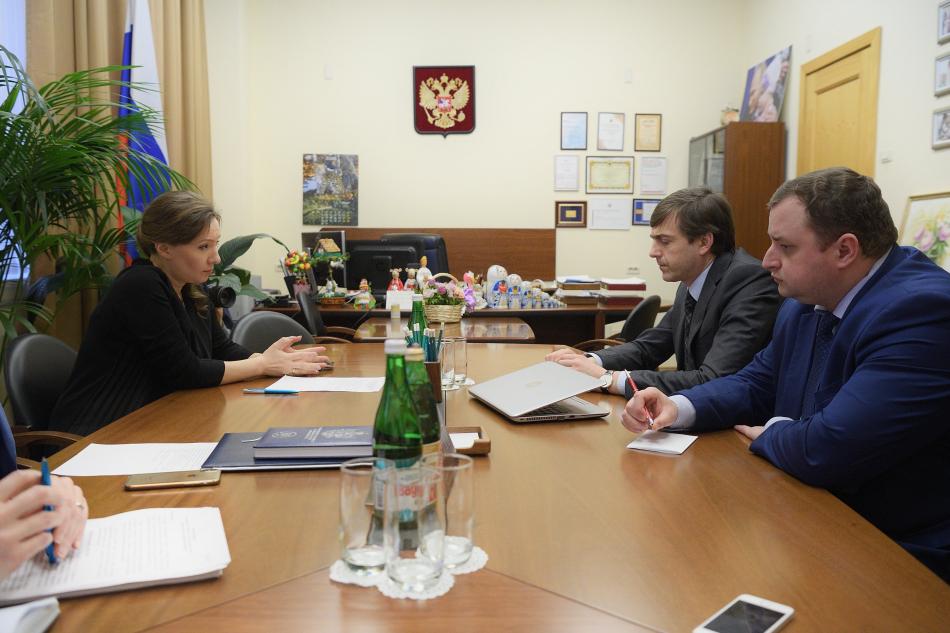 Анна Кузнецова обсудила с Министром просвещения РФ воспитательную работу в школах