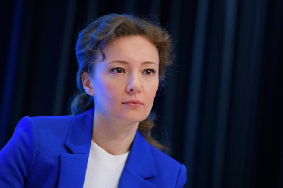 Анна Кузнецова предложила ряд мер поддержки семей с детьми на период профилактики коронавирусной инфекции