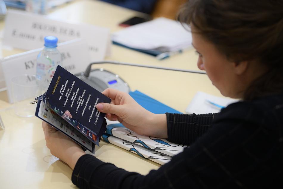 Анна Кузнецова обсудила проблемы в сфере индустрии детских товаров и услуг