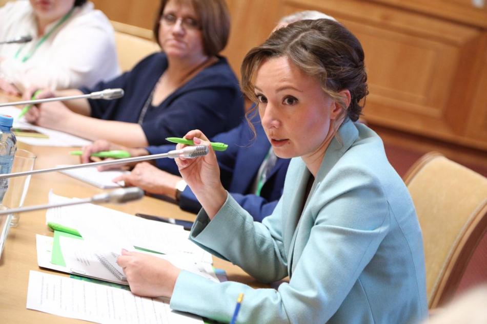 Анна Кузнецова подвела итоги Всероссийского конгресса «Вектор «Детство-2019» в Республике Башкортостан