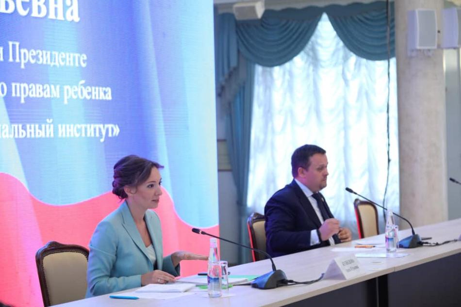 """Анна Кузнецова озвучила ряд предложений на рабочей группе Госсовета по направлению """"Социальная политика"""""""
