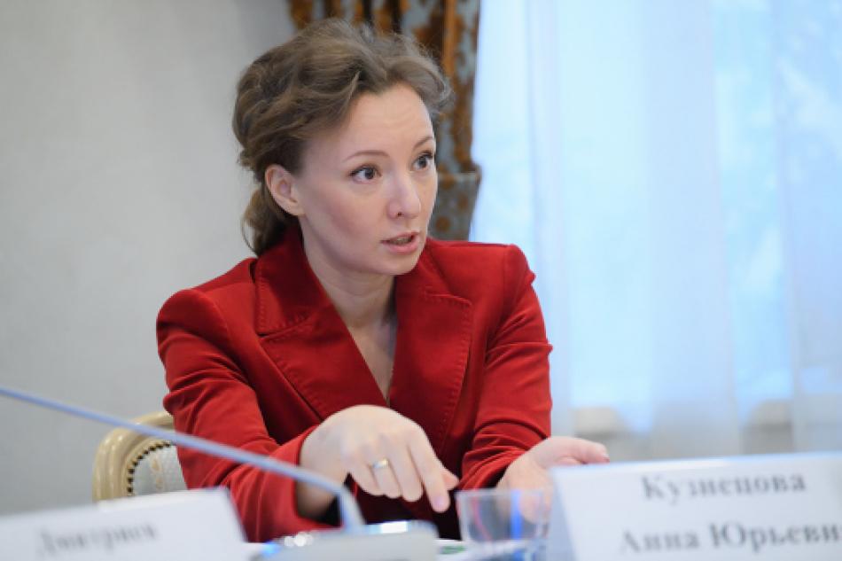Анна Кузнецова помогла с лечением ребенка из Санкт-Петербурга