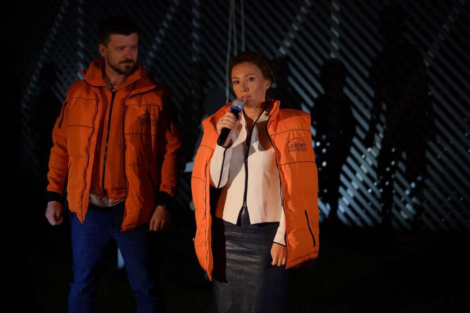 Анна Кузнецова приняла участие в акции, посвящённой Дню пропавших детей