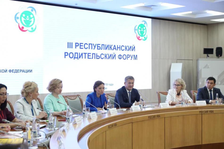 Анна Кузнецова приняла участие в подведении итогов III Родительского форума