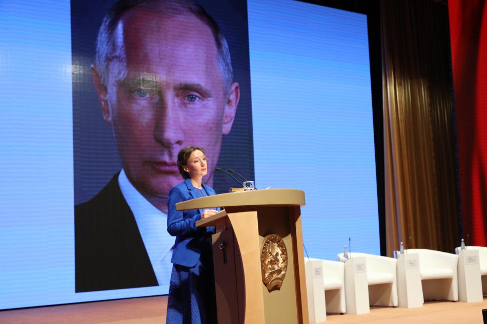 Анна Кузнецова открыла Всероссийский конгресс «Вектор «Детство-2019» в Республике Башкортостан