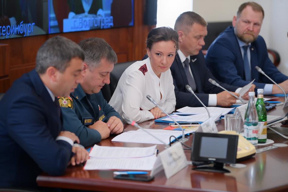 Анна Кузнецова дала старт Всероссийской акции «Безопасность детства – 2019»