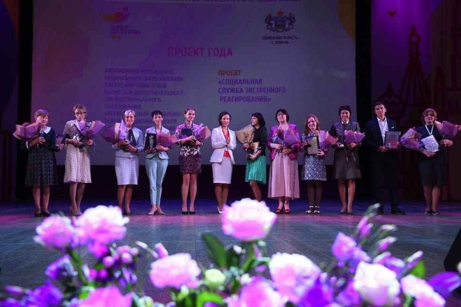 Стали известны победители инициативы «Вектор «Детство-2018»
