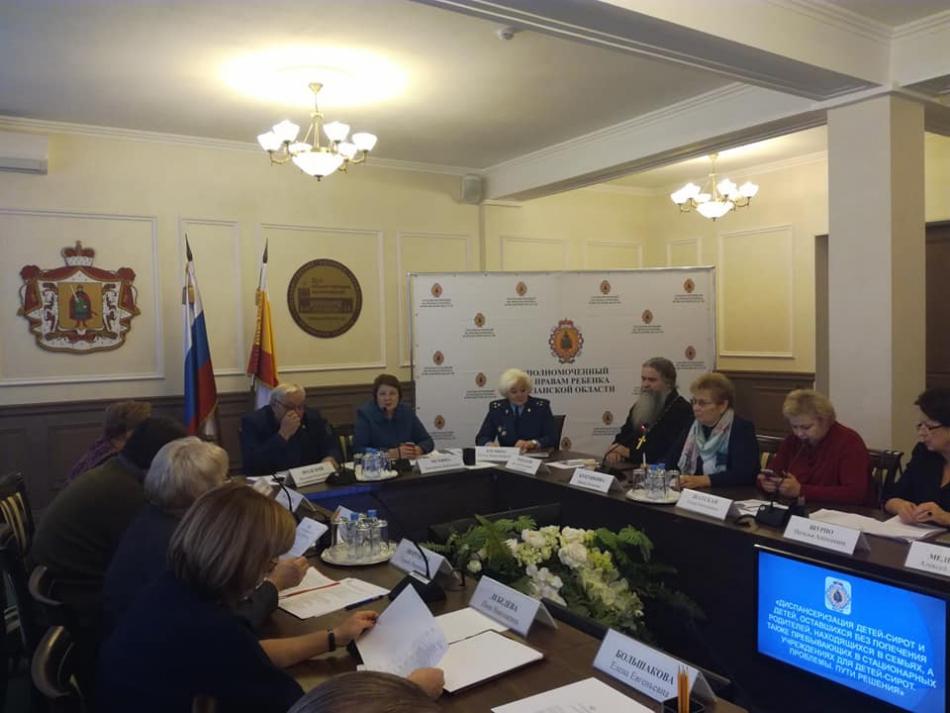 Заседание Общественно-экспертного совета при Уполномоченном по правам ребенка в Рязанской области