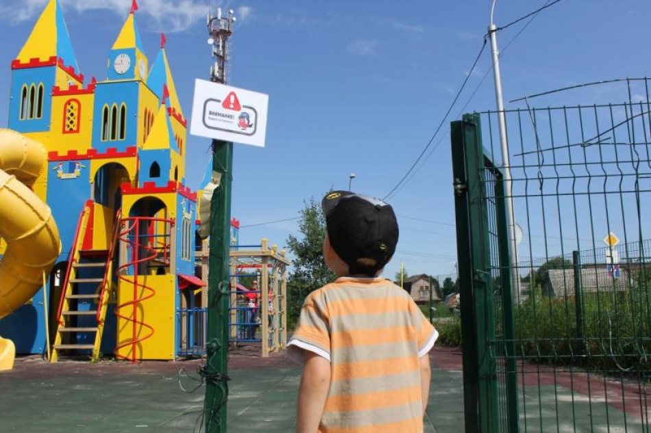 Итоги первого месяца работы Всероссийской акции «Безопасность детства»