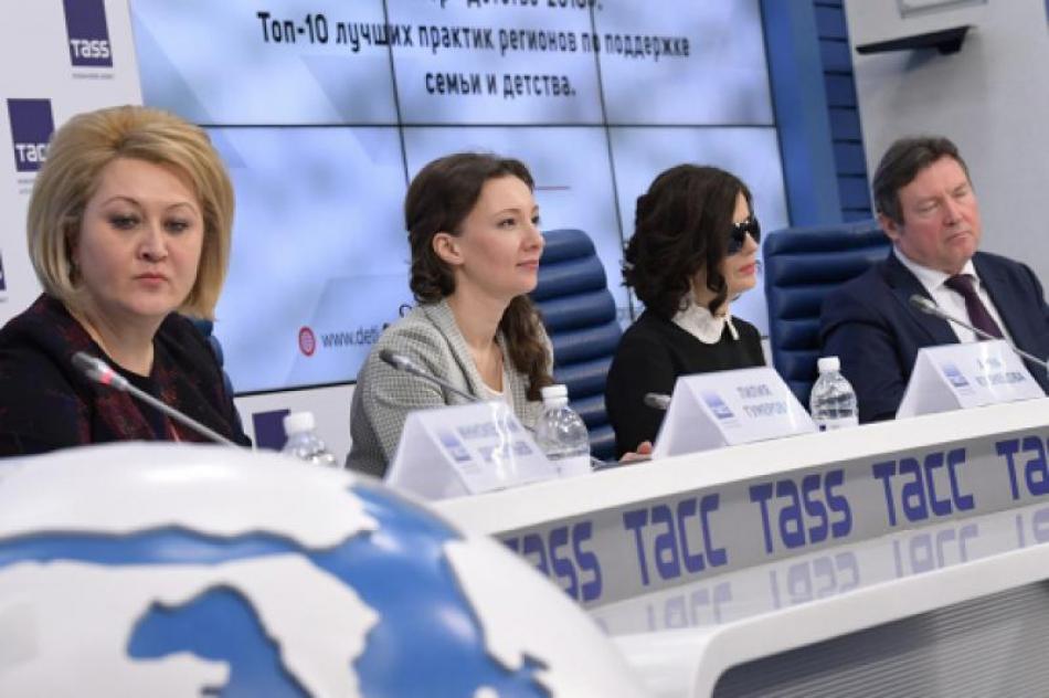 Анна Кузнецова презентовала проект «Вектор «Детство - 2018»