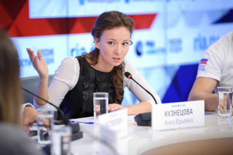 Анна Кузнецова подвела итоги акции «Безопасность детства»