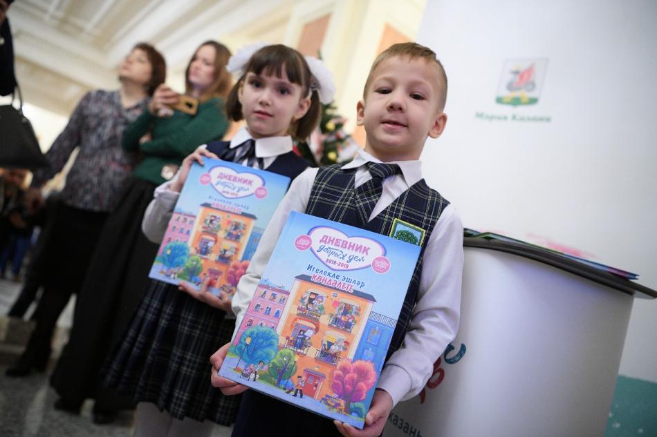 Детский омбудсмен Анна Кузнецова с рабочим визитом находится в Казани