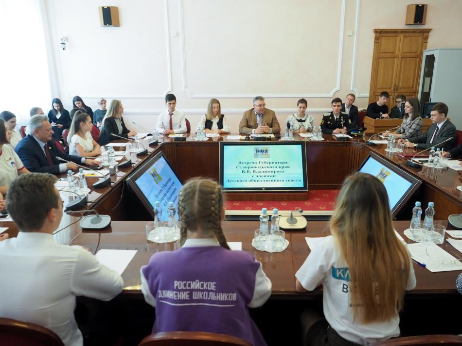 Губернатор Ставропольского края встретился с  представителями краевого Детского общественного Совета