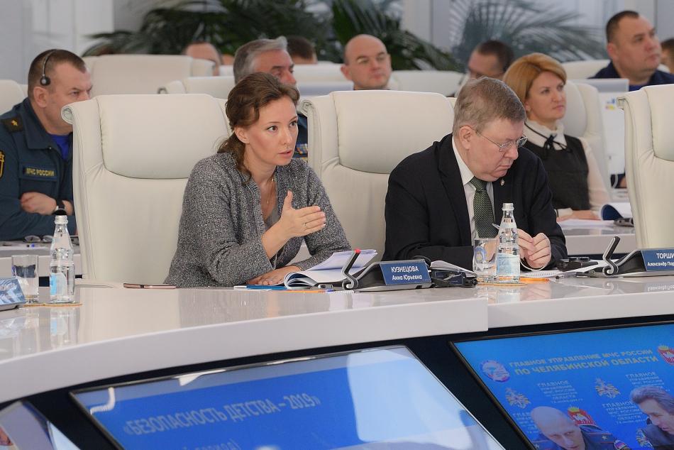 Анна Кузнецова озвучила предложения по профилактике гибели детей