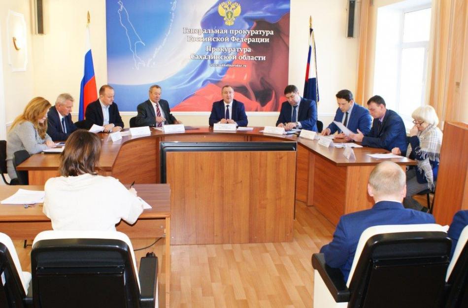 В прокуратуре Сахалинской области состоялось заседание Общественного совета