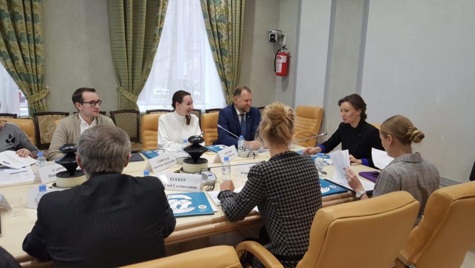 Анна Кузнецова поддержала ряд инициатив Общественного совета при детском омбудсмене