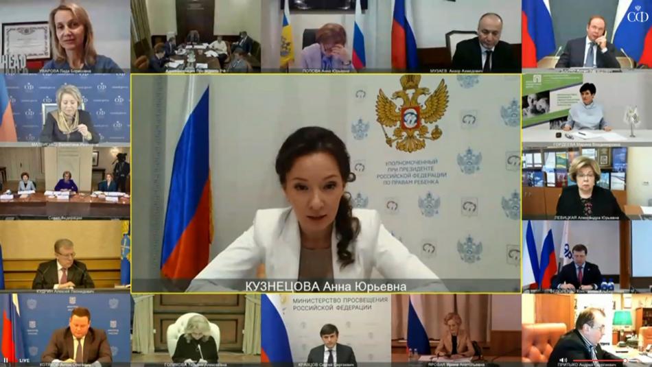 «Наконец положено начало реформе органов опеки и попечительства» - Анна Кузнецова