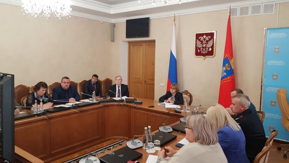 Всероссийское селекторное совещание