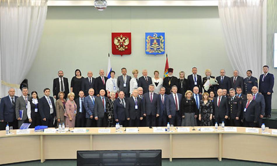Уполномоченный по правам ребенка в Брянской области И.Н.Мухина приняла участие в межрегиональной научно-практической конференции