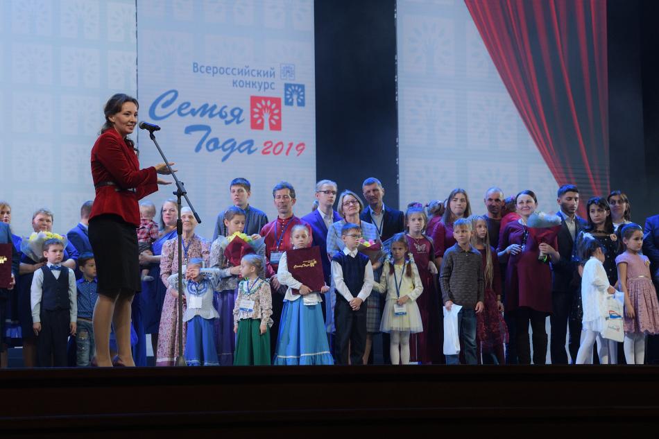 Анна Кузнецова поздравила победителей Всероссийского конкурса «Семья года – 2019»