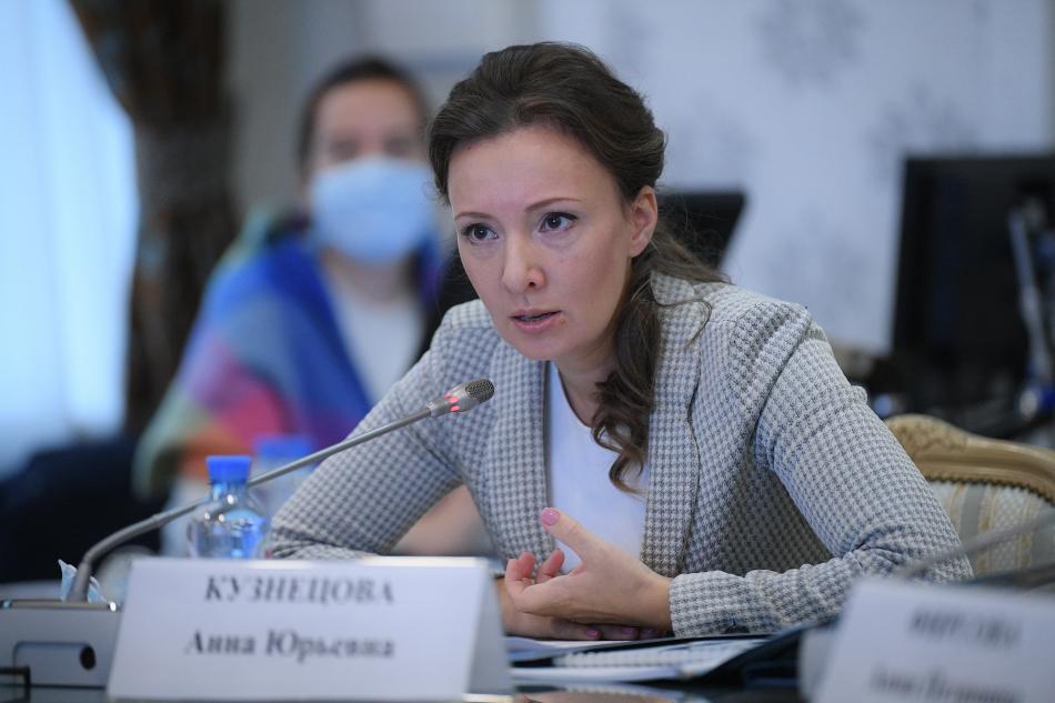 Анна Кузнецова подвела итоги летней оздоровительной кампании 2020 года