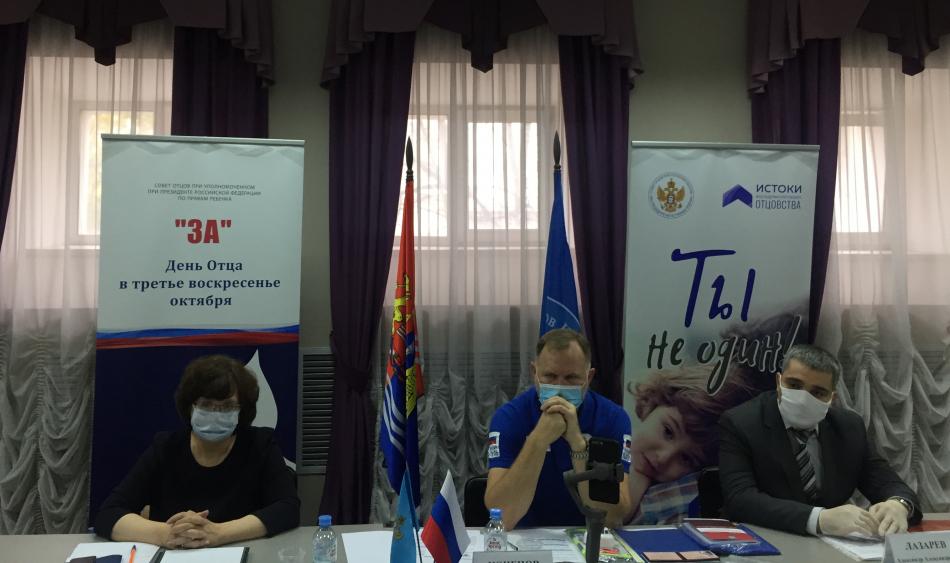 Отцовскому движению в Ивановской области полтора года: работа продолжается