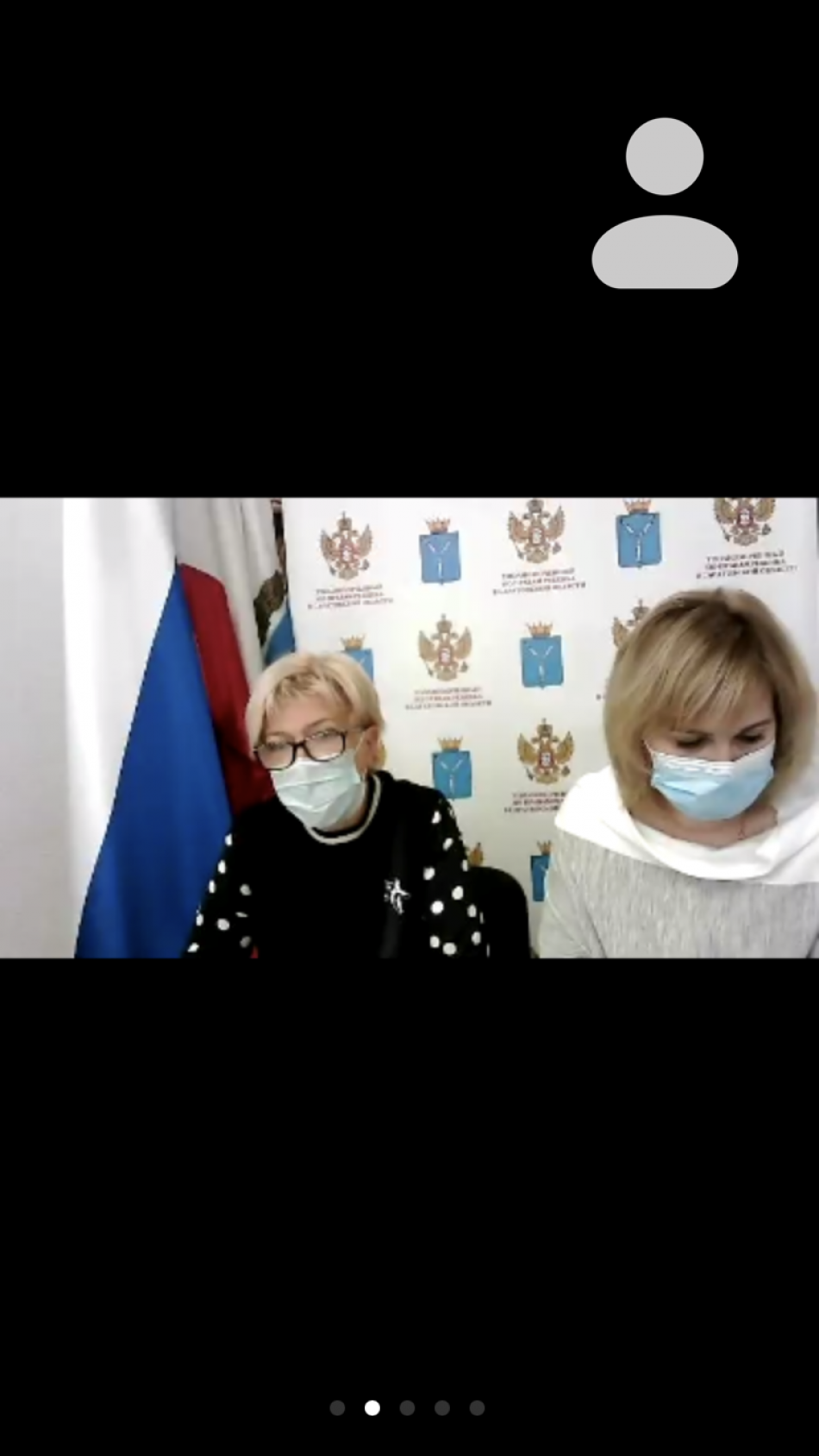 Заседание Родительского совета при Уполномоченном по правам ребёнка в Саратовской области  на тему «Организация медицинской помощи детям с эпилепсией»