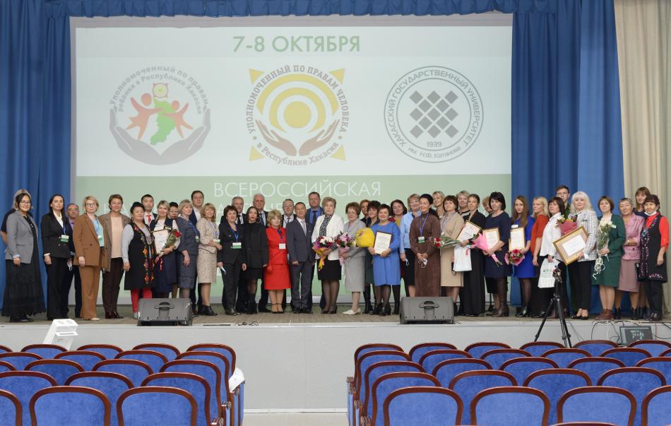В Хакасии отметили десятилетие правозащитных институтов