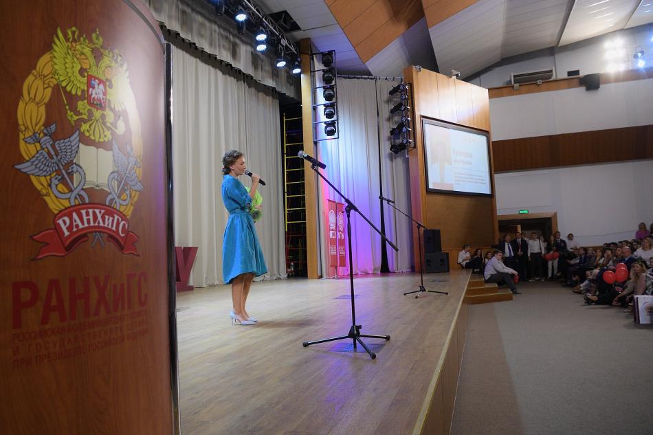 Анна Кузнецова предложила студентам  присоединиться к делу защиты детства