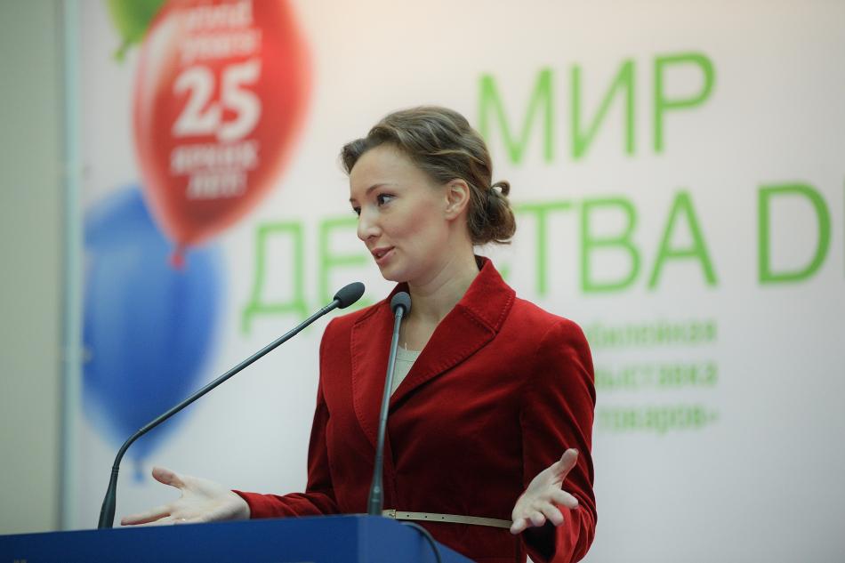Анна Кузнецова приняла участие в открытии международных выставок детских товаров в Экспоцентре