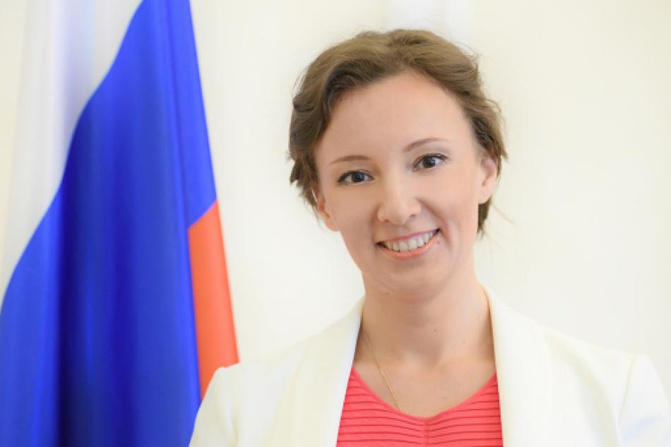 Анна Кузнецова поздравила с 10-летием Института уполномоченных по правам ребенка
