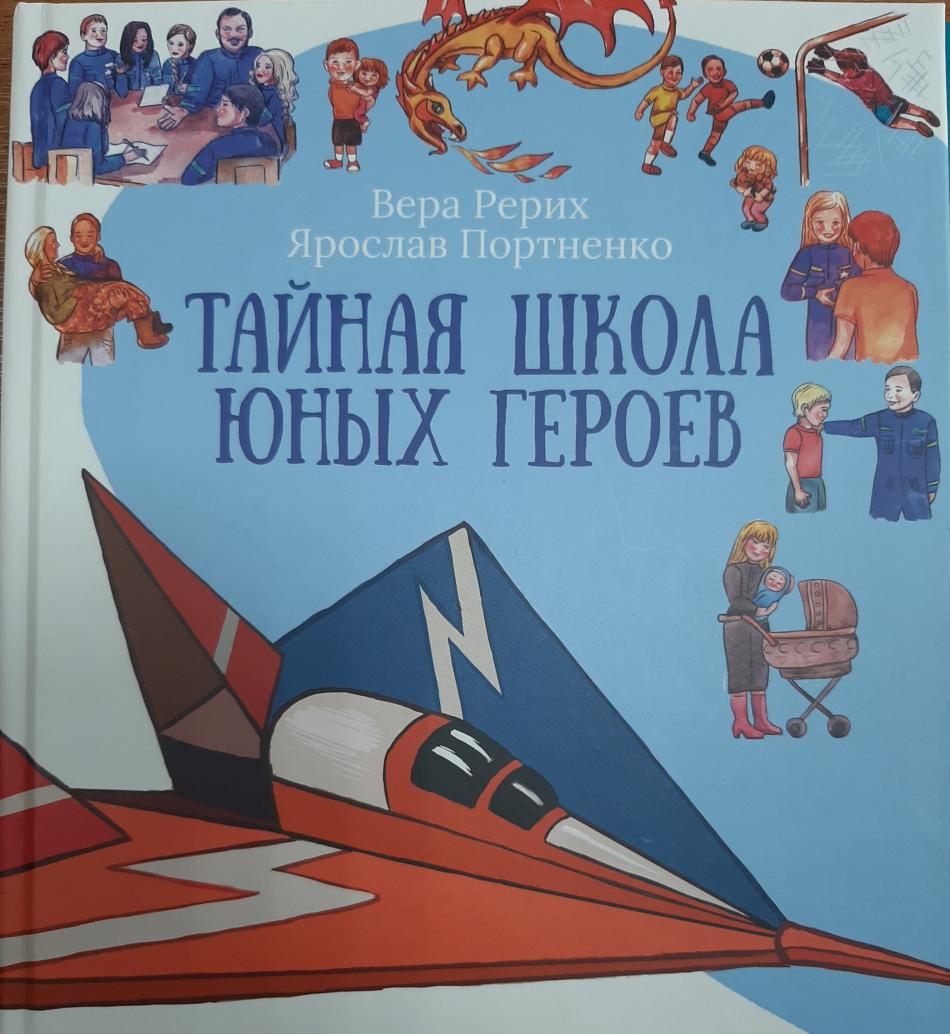 В школах Брянска стартовали «Уроки доброты», посвященные 75-летию Победы.