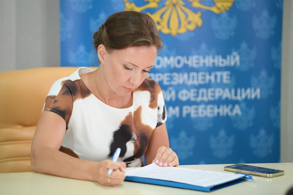 При содействии детского омбудсмена ребенку-инвалиду из Московской области предоставлены средства реабилитации
