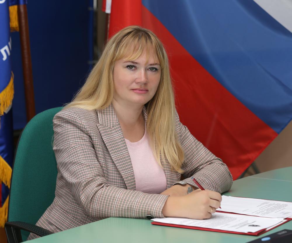 Листопадова Наталья Геннадьевна